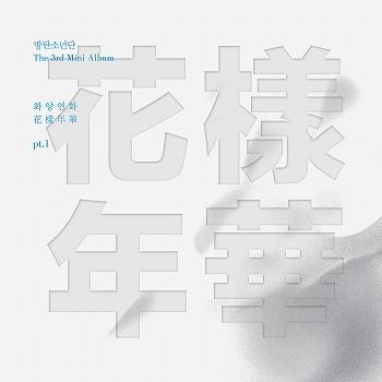 防弹少年团(BTS) - 花样年华 pt.1 [White Ver.]