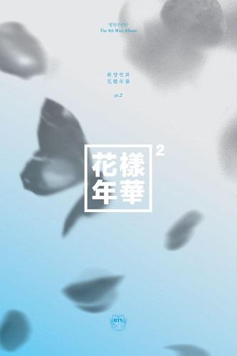 防弹少年团(BTS) - 花样年华 pt.2 [Blue Ver.]