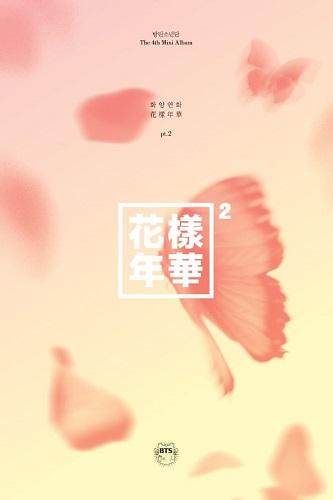 防弹少年团(BTS) - 花样年华 pt.2 [Peach Ver.]