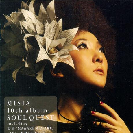 MISIA - SOUL QUEST