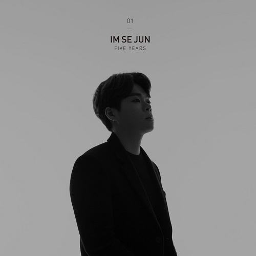 임세준(IM SE JUN) - 1집 FIVE YEARS