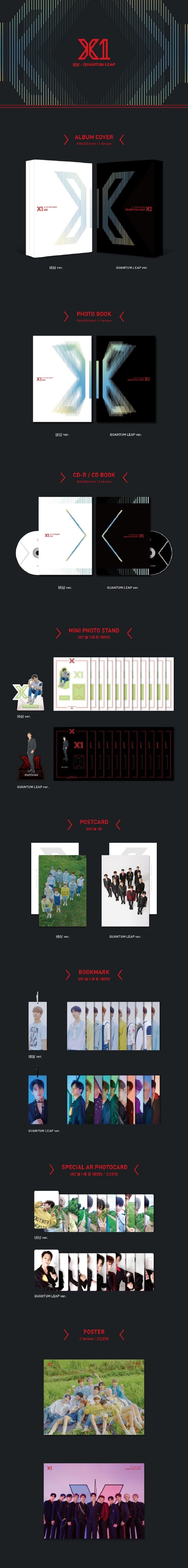 MUSIC KOREA: K-POP CDs Online Shop