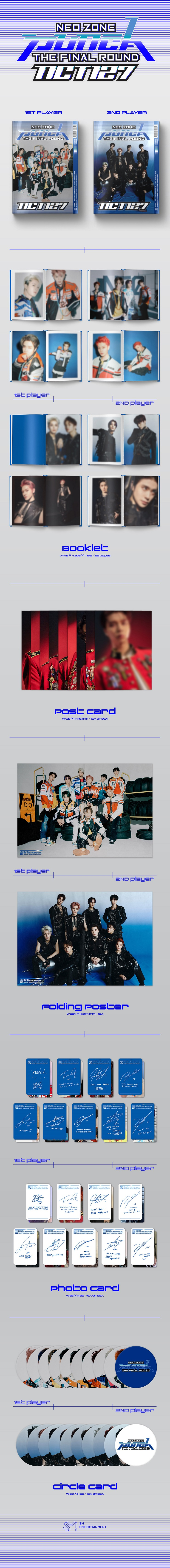 NCT 127- 2集 Repackage NCT #127 NEO ZONE: THE FINAL ROUND [Random Ver.]