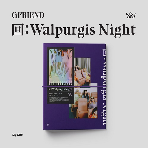 GFRIEND - 回:WALPURGIS NIGHT [My Girls Ver.]
