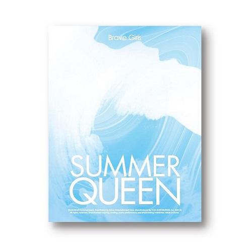 BRAVE GIRLS - SUMMER QUEEN [Summer Ver.]