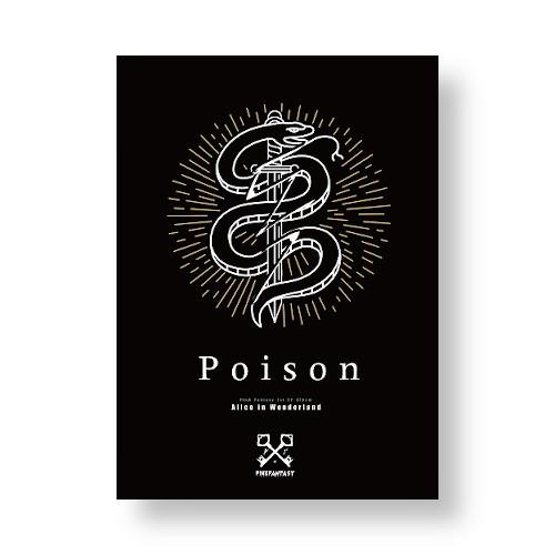 PINK FANTASY - ALICE IN WONDERLAND [Poison Ver.]