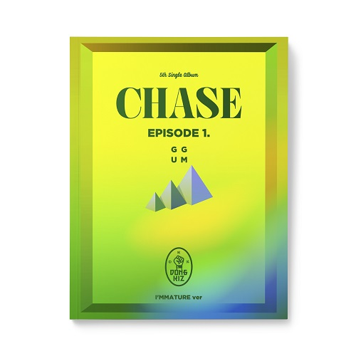 DONGKIZ - CHASE EPISODE 1. GGUM [I'mmature Ver.]