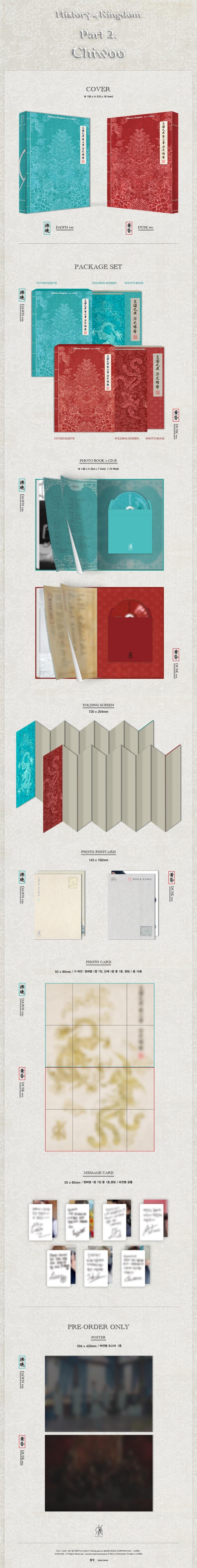 KINGDOM - History Of Kingdom: PartⅡ. Chiwoo