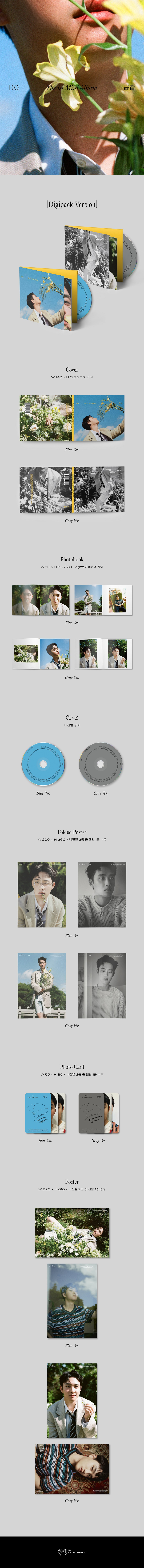 D.O. - 共感 [Digipack Ver. - Random Cover]